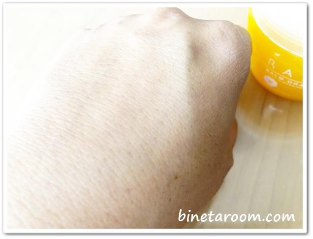 ラフラバームオレンジ
